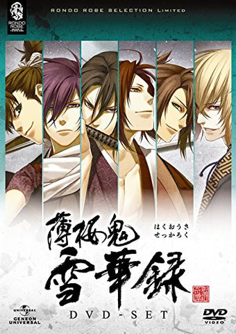 Image for Hakuoki Sekkaroku Dvd Set