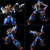 Choujuushin Gravion - God Gravion - Metamorforce - Bari Ation (Sentinel)  - 8