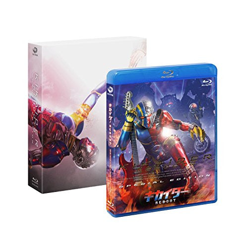 Image 1 for Kikaider Reboot Blu-ray Special Edition