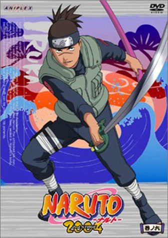 Image for Naruto 2nd Stage Vol.6