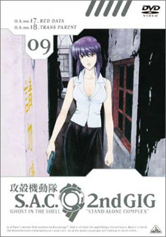 Image for Ghost in the Shell S.A.C. 2nd GIG 09
