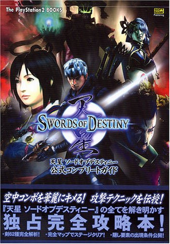 Image for Tensei Sword Of Destiny Official Complete Guide Book/ Ps2