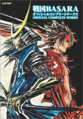 Image 1 for Sengoku Basara Official Complete Works Illustration Art Book