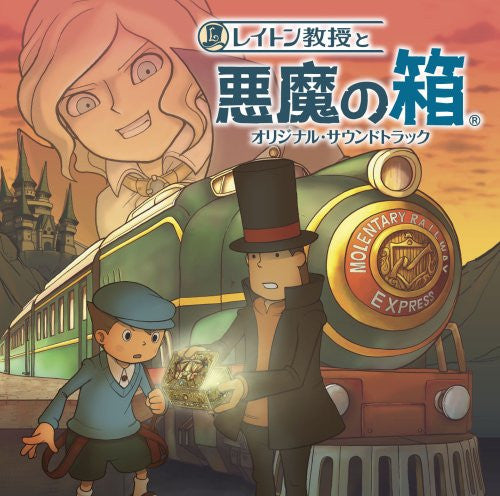Image 1 for Professor Layton and the Diabolical Box Original Soundtrack