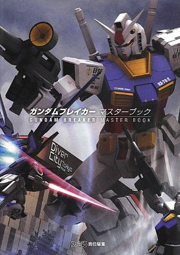 Image 1 for Gundam Breaker Master Book