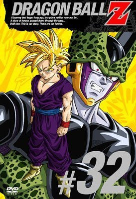 Image for Dragon Ball Z Vol.32