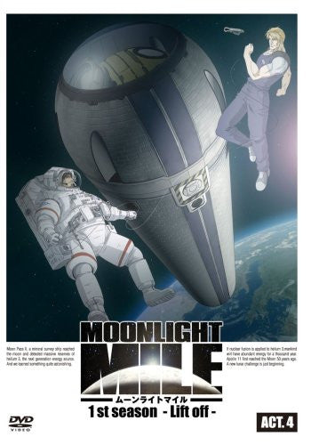 Image 1 for Moonlight Mile 1st Season -Lift Off- Act.3