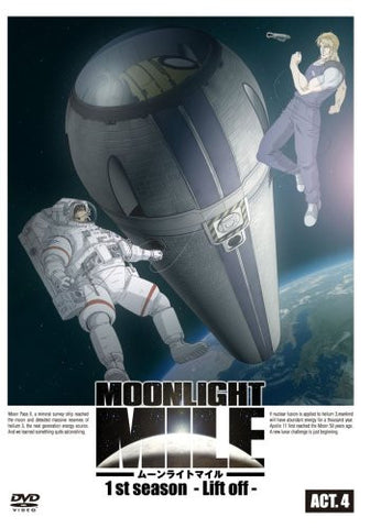 Image for Moonlight Mile 1st Season -Lift Off- Act.3