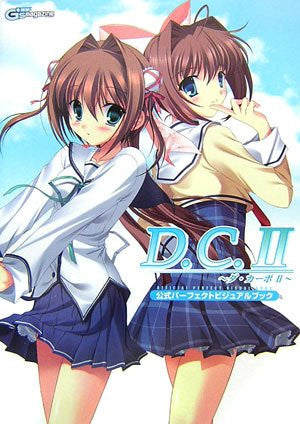 Image 1 for D.C.2   Da Capo 2 Official Perfect Visual Book (Dengeki G's Magazine)