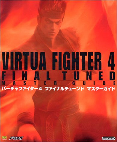 Image 1 for Virtua Fighter 4 Final Tuned Master Guide Book / Acade