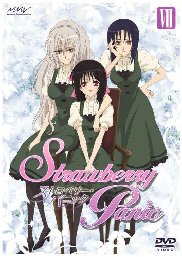 Image 2 for Strawberry Panic Special Limited Box VII [Limited Edition]