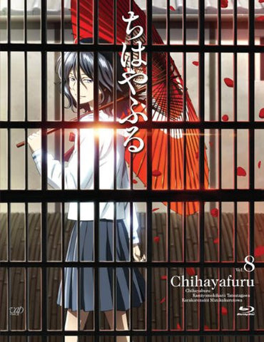 Image for Chihayafuru Vol.8