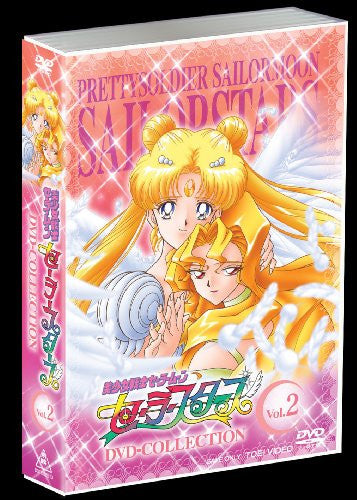 Image 4 for Sailor Moon Sailor Stars DVD Collection Vol.2 [Limited Pressing]