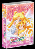 Thumbnail 4 for Sailor Moon Sailor Stars DVD Collection Vol.2 [Limited Pressing]