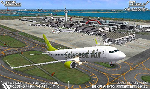 Image 4 for Boku wa Koukuu Kanseikan: Airport Hero 3D Haneda All Stars