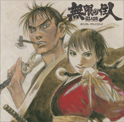 Image 1 for BLADE OF THE IMMORTAL Original Soundtrack