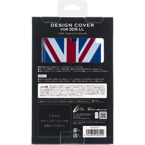 Image 4 for Design Cover for 3DS LL (Union Jack)