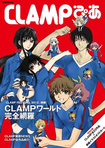 Image for Clamp Pia