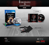 GUNGRAVE VR COMPLETE EDITION - 9