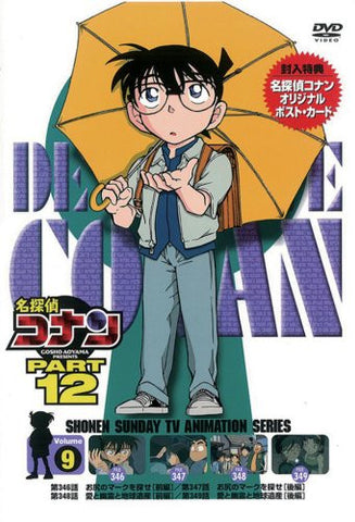 Image for Detective Conan Part.12 Vol.9