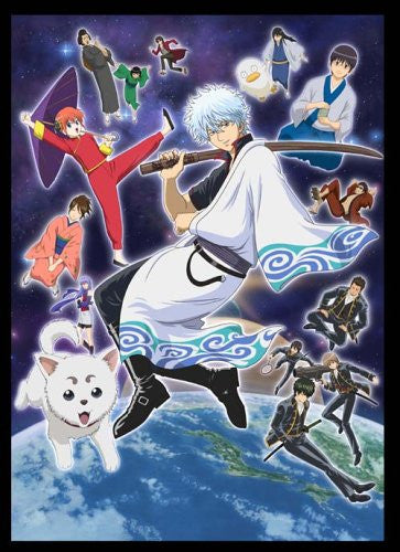 Image 1 for Gintama 2