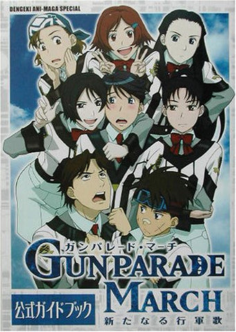 Image for Ganparade March Aratanaru Kougunka Official Guide Book