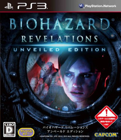 Image for BioHazard Revelations Unveiled Edition