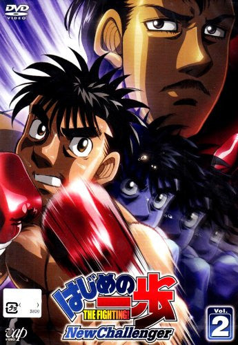 Image 2 for Hajime No Ippo New Challenger Vol.2