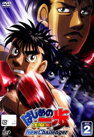 Image for Hajime No Ippo New Challenger Vol.2