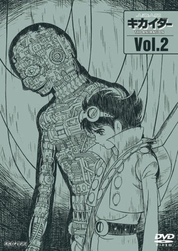Image 1 for Humanoid Kikaider / Jinzo Ningen Kikaider - The Animation Vol.2