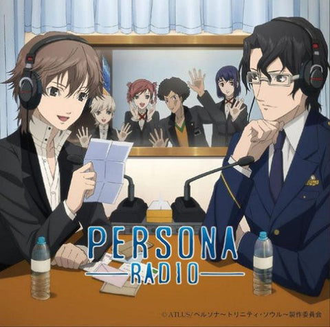 Image for PERSONA -Radio- Vol.1