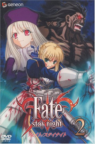 Image for Fate / Stay Night 2