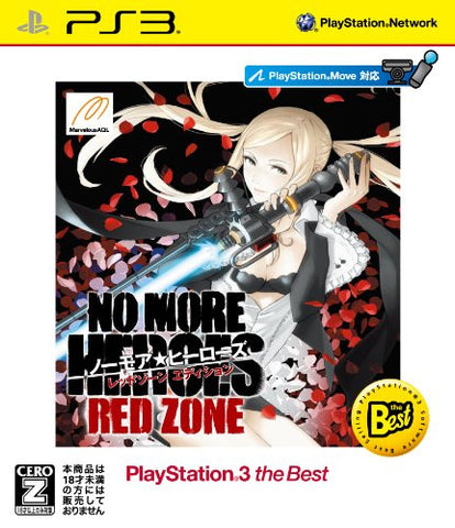 No More Heroes: Red Zone Edition (PlayStation 3 the Best)