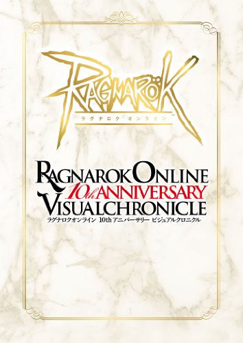 Image 1 for Ragnarok Online 10th Anniversary Visual Chronicle