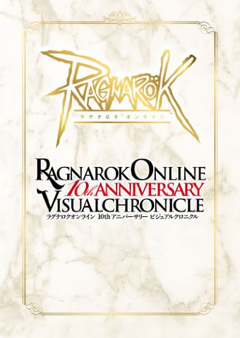 Image for Ragnarok Online 10th Anniversary Visual Chronicle