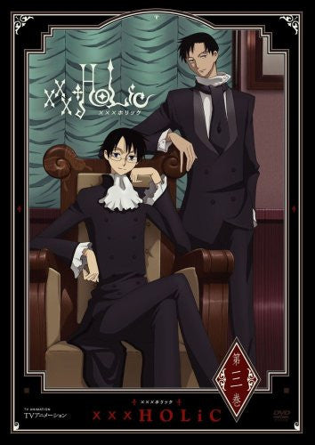 Image 1 for xxxHolic Vol.3 [DVD+CD Limited Edition]