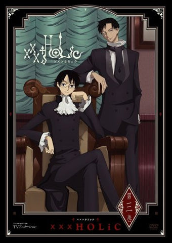 Image for xxxHolic Vol.3 [DVD+CD Limited Edition]