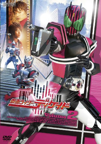 Image 1 for Masked Rider Decade Vol.2
