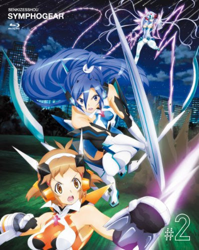 Image 1 for Senki Zessho Symphogear 2 [Blu-ray+CD Limited Edition]