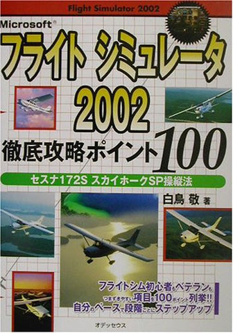 Image for Microsoft Flight Simulator 2002 Cessna 172 S Skyhawk Sp Maneuvers Strategy Guide Book