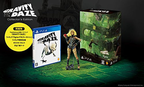 Image for GRAVITY DAZE Collector's Edition