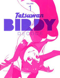 Thumbnail 1 for Tetsuwan Birdy Decode 1 [Limited Edition]