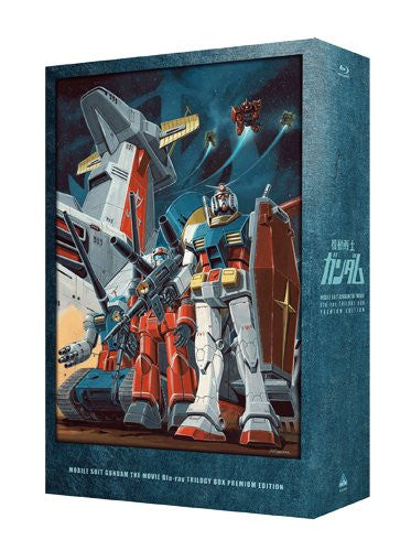 Image 4 for Mobile Suit Gundam Movie Blu-ray Trilogy Box Premium Edition [Limited Edition]