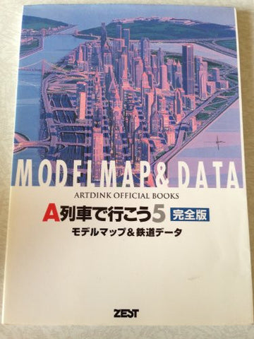 A Train 5 Full Version Model Map & Data Guide Book (Artdink Official Books) / Windows