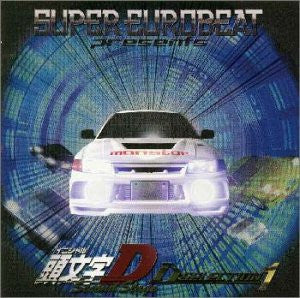 Image 1 for SUPER EUROBEAT presents Initial D Second Stage ~D Selection 1~