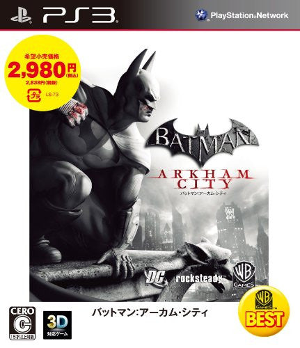 Batman: Arkham City [PlayStation3 the Best Version]