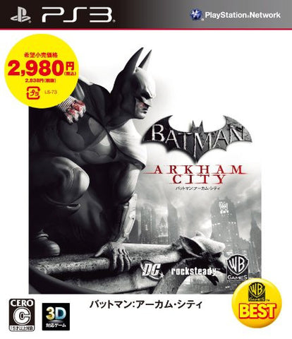 Image for Batman: Arkham City [PlayStation3 the Best Version]