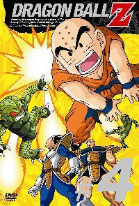 Image for Dragon Ball Z Vol.4