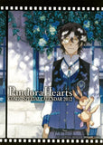 Thumbnail 1 for Pandora Hearts - Wall Calendar - Comic Special Calendar - 2012 (Square Enix)[Magazine]