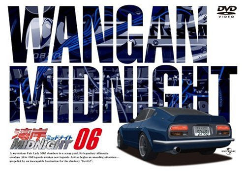 Image 1 for Wangan Midnight 6
